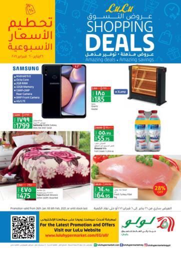 Egypt - Cairo Lulu Hypermarket  offers in D4D Online. Shopping Deals. . Till 6th February