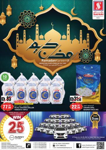 Qatar - Al Daayen Safari Hypermarket offers in D4D Online. Ramadan Kareem. Ramadan Kareem Offers Are Available At Safari Hypermarket. Offers Are Valid Till 17th April.  Hurry Up!!. Till 17th April