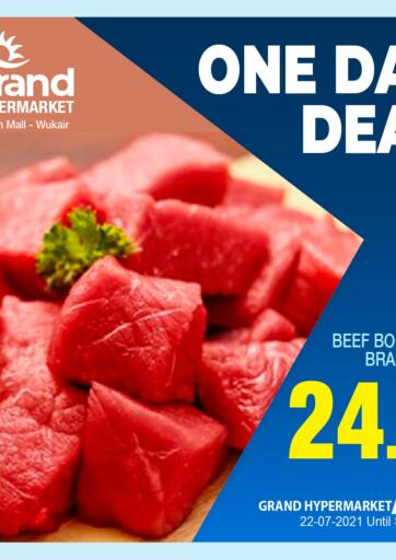 Qatar - Al-Shahaniya Grand Hypermarket offers in D4D Online. One Day Deal. . Only On 22nd July