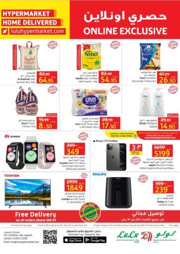 KSA, Saudi Arabia, Saudi - Jubail LULU Hypermarket  offers in D4D Online. Online Exclusive. . Till 20th April