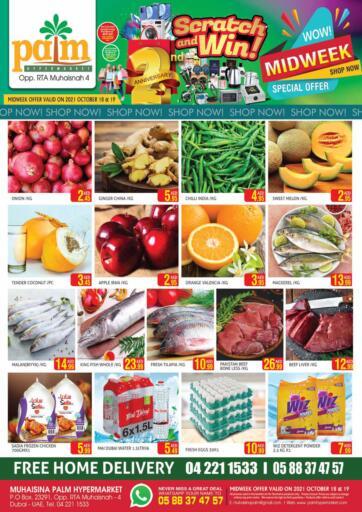 UAE - Dubai Palm Hypermarket Muhaisina LLC offers in D4D Online. Midweek Special Offer. Midweek Special Offer For You At Palm Hypermarket Muhaisina LLC  Enjoy Shopping  Valid Till 19th October 2021  Enjoy Shopping!!!. Till 19th October