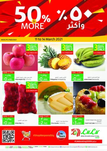 Bahrain LuLu Hypermarket offers in D4D Online. 50% & More. . Until Stock Last