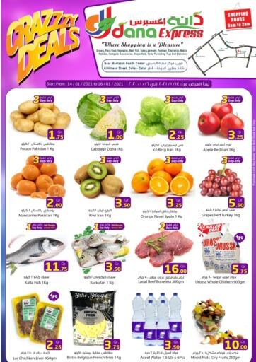 Qatar - Al Wakra Dana Express offers in D4D Online. Crazy Deals. Shop from Dana Express ,  Crazy Deals Offers  Offers  are available now. Get this mind-blowing offers now. offer valid Till  16th January. Enjoy Shopping!!! . Till 16th January