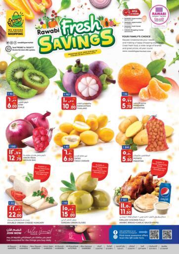 Qatar - Al Rayyan Rawabi Hypermarkets offers in D4D Online. Fresh Savings. . Till 17th September