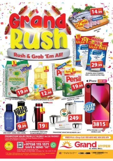 UAE - Dubai Grand Hyper Market offers in D4D Online. Al Khail Mall - Dubai. . Till 23rd October