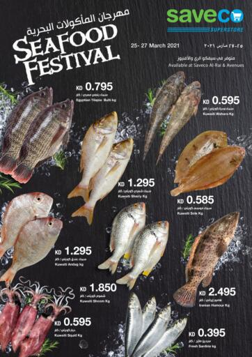 Kuwait Saveco offers in D4D Online. Seafood Festival. . Till 27th March