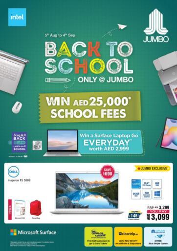 UAE - Sharjah / Ajman Jumbo offers in D4D Online. Back to School. . Till 4th September