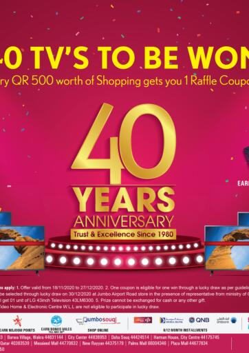 Qatar - Al Shamal Jumbo Electronics offers in D4D Online. 40 Years Anniversary Offer. 40 Years Anniversary Offer Offers Are Available At Jumbo Electronics. Offers Are Valid  Till 27th November.   Hurry Up! Enjoy Shopping!!!!. Till 27th December