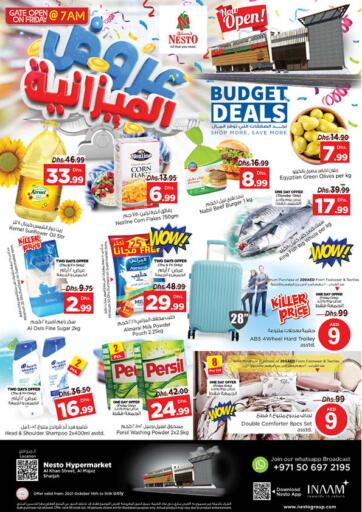 UAE - Fujairah Nesto Hypermarket offers in D4D Online. Al Majaz, Sharjah. . Till 16th October