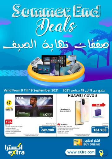 Oman - Sohar eXtra offers in D4D Online. Summer End Deals. Summer End Deals Offer Happening Now At eXtra.Grab Your Electronics Items At Best Price From eXtra. Offer Valid Till 19th Of September 2021.Grab It Now..!!!!. Till 19th September