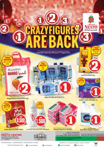 Bahrain NESTO  offers in D4D Online. Crazy Figures Are Back. . Till 7th August