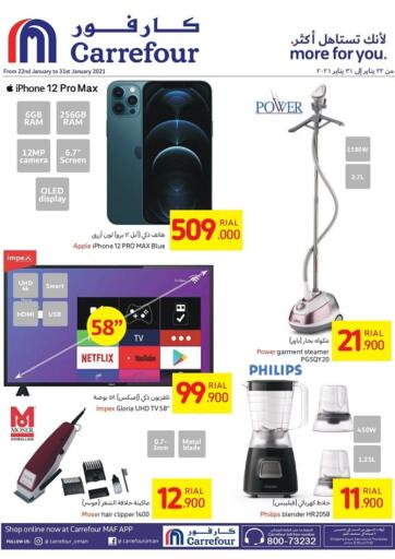Oman - Salalah Carrefour offers in D4D Online. Electronics Offer. Electronics Offer Is Available At Carrefour. Offers Are Valid Till 31st January 2021. Enjoy Shopping!!. Till 31st January