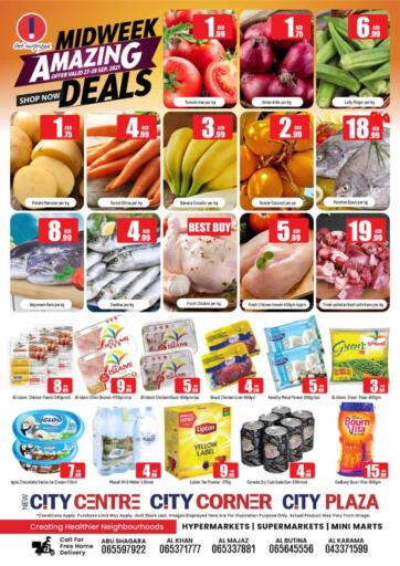 UAE - Sharjah / Ajman City Plaza offers in D4D Online. Midweek Amazing Deals. . Till 28th September