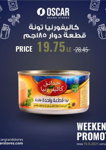 Egypt - Cairo Oscar Grand Stores  offers in D4D Online. Weekend Promotion. . Till 21st August