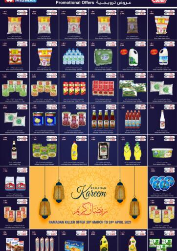 Bahrain Midway Supermarket offers in D4D Online. Ramadan Kareem. Get The Ramadan Kareem Offers  at Midway Supermarket!! Offers on Groceries, Fruits and veg etc.....Offers valid 24th April 2021. Enjoy shopping!!!!. Till 24th April