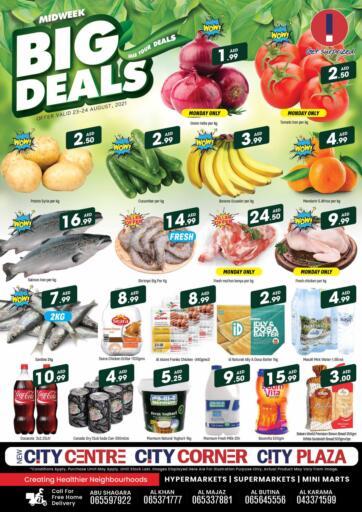 UAE - Sharjah / Ajman City Plaza offers in D4D Online. Midweek Big Deals. . Till 24th August