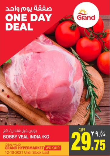 Qatar - Al-Shahaniya Grand Hypermarket offers in D4D Online. One Day Deal @ Wukair. . Only On 12th October