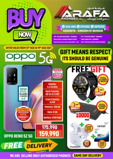 Bahrain Arafa Phones offers in D4D Online. Amazing Sale. Amazing Sale at Arafa Phones!! Buy Your Favorite Mobile Phones and Accessories at Unbelievable Rates.Offer Valid Till 19th August. Hurry Now!!. Till 19th August