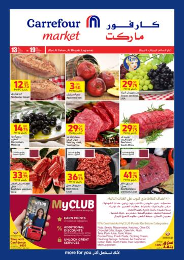 Qatar - Al Khor Carrefour offers in D4D Online. Carrefour Market. . Till 19th October
