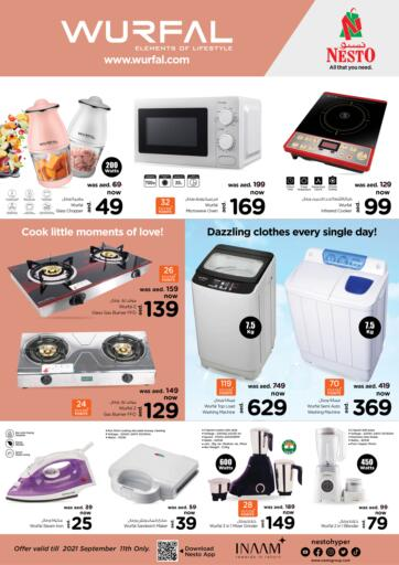 UAE - Dubai Nesto Hypermarket offers in D4D Online. Special Offer. . Till 11th September