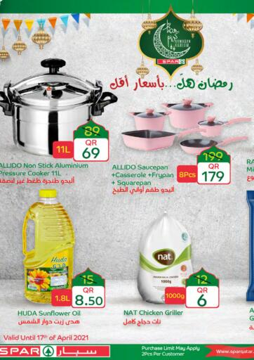 Qatar - Al Khor SPAR offers in D4D Online. Ramadan Special Prices.  Ramadan Special PricesOffers Are Available At SPAR. Get Your Favourite Products at Exclusive Prices. Offers  Are Valid  Until Stock Last  .. Grab It Now! Enjoy Shopping!!!. Until Stock Last