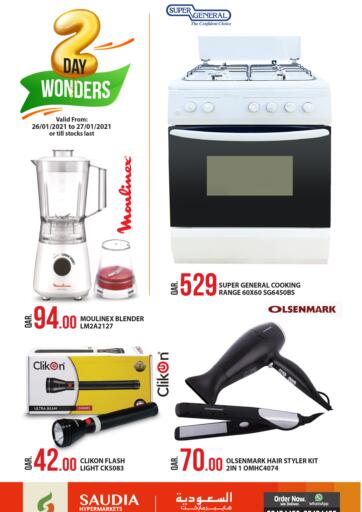 Qatar - Umm Salal Saudia Hypermarket offers in D4D Online. 2 Day Wonders. . Till 27th January