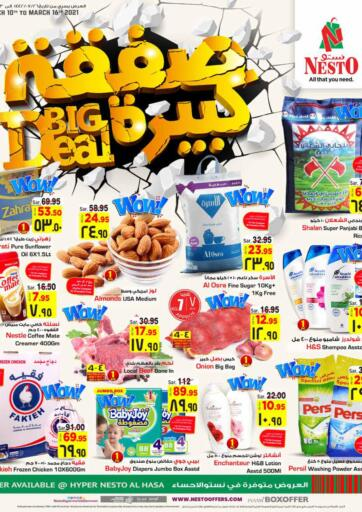 KSA, Saudi Arabia, Saudi - Al Hasa Nesto offers in D4D Online. Big Deal. Big Deal!!! Offers Going On For  Fresh Foods, Groceries, Home Needs, Fashion, Electronics, Appliances & Many More. Get your favorite products at the best prices from Nesto. Buy More Save More! Offer Valid Till 16th March 2021. Happy Shopping!!!. Start Shopping!!!! . Till 16th March