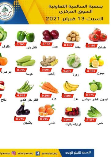 Kuwait Salmiya Co-op Society offers in D4D Online. Fresh Deals@ Central Market. . Only on 13th February