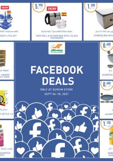 Oman - Sohar Sultan Center  offers in D4D Online. Qurum - FaceBook Deals. . Till 18th September