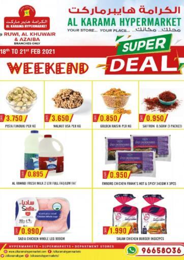 Oman - Muscat Al Karama Hypermarkets  offers in D4D Online. Ruwi, Al Khuwair, Azaiba - Super Deal. . Till 21st February