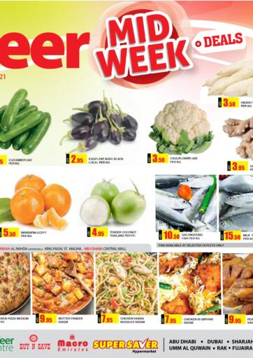 UAE - Dubai Safeer Hyper Markets offers in D4D Online. Midweek Deals.