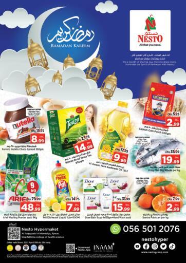 UAE - Sharjah / Ajman Nesto Hypermarket offers in D4D Online. Al Raqayyeb, Al Hamdiya, Ajman. . Till 21st April