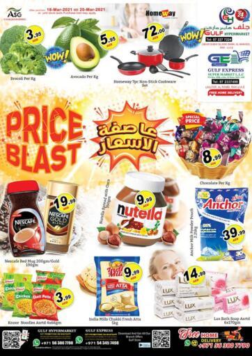 UAE - Ras al Khaimah Gulf Hypermarket offers in D4D Online. Price Blast. . Till 20th March