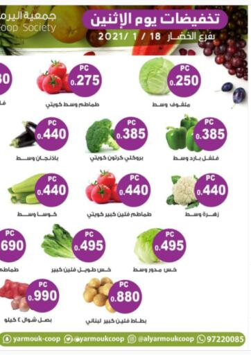 Kuwait Al Yarmouk Cooperative Society offers in D4D Online. Fresh Deals. . Only On 18th January