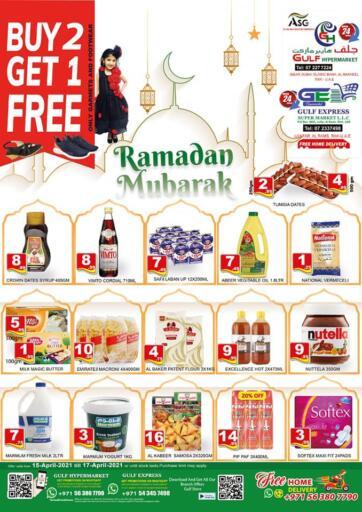 UAE - Ras al Khaimah Gulf Hypermarket offers in D4D Online. Ramadan Offers. . Till 17th April