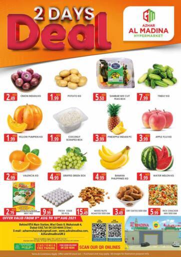UAE - Dubai Azhar Al Madina Hypermarket offers in D4D Online. Muhaisinah, Dubai. . Till 10th August