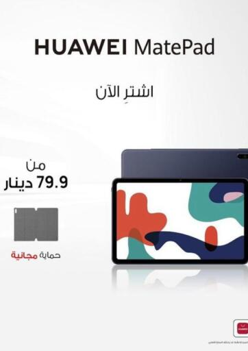 Kuwait X-Cite offers in D4D Online. Special Offer. . Until Stock Lasts
