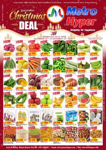 Kuwait Metro Hyper offers in D4D Online. Christmas Deal. . Till 16th December