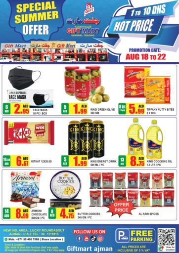 UAE - Sharjah / Ajman GIFT MART- Ajman offers in D4D Online. Special Summer Offer. Enjoy The Special Summer Offer From GIFT MART-Ajman. Offer Valid Till 22nd August 2021.  Enjoy Shopping!!!. Till 22nd August