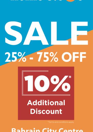 Bahrain Home Store offers in D4D Online. Sale- 25% to 75% OFF. . Till 02nd January