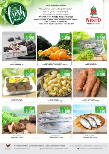 Oman - Salalah Nesto Hyper Market   offers in D4D Online. Fresh Market. Fresh Market @ NESTO HYPER MARKET. Fresh items available at best Price. Offer Ends On 15th Of September 2021..Hurry To Grab..!!!. Till 15th September