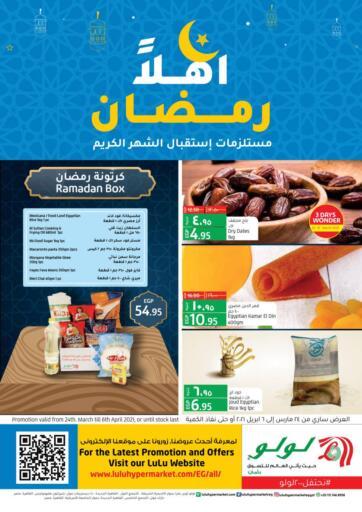 Egypt - Cairo Lulu Hypermarket  offers in D4D Online. Ahlan Ramadan. . Till 06th April