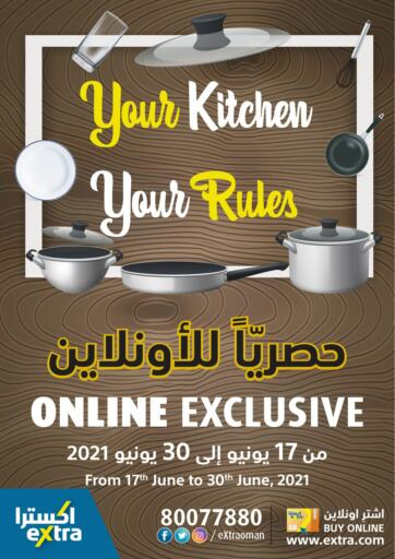 Oman - Sohar eXtra offers in D4D Online. Your Kitchen Your Rules. . Till 30th June