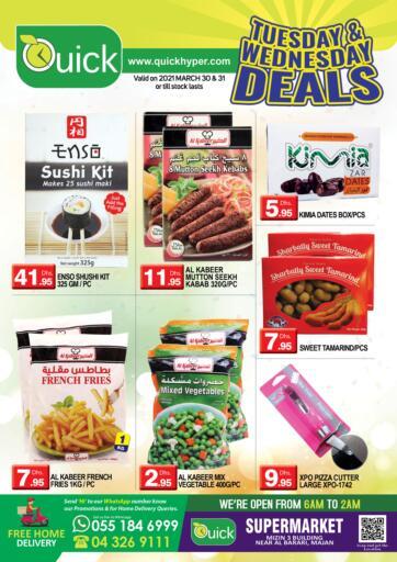 UAE - Sharjah / Ajman Quick Group offers in D4D Online. Tuesday Wednesday Deals. . Till 31st March