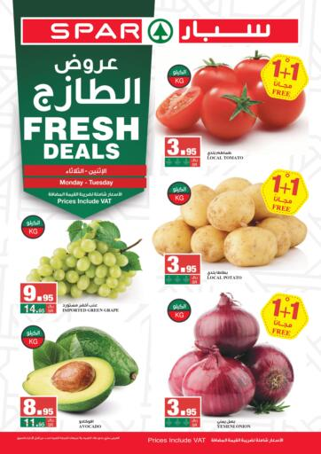 KSA, Saudi Arabia, Saudi - Riyadh SPAR  offers in D4D Online. Fresh Deals. . Till 02nd March