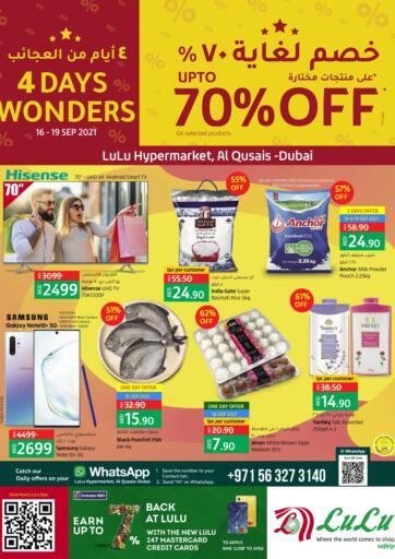 UAE - Ras al Khaimah Lulu Hypermarket offers in D4D Online. 4 Days Wonder Up To 70%Off. . Till 19th September