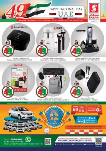 UAE - Dubai Safari Hypermarket  offers in D4D Online. 49th National Day Deals. . Till 05th December