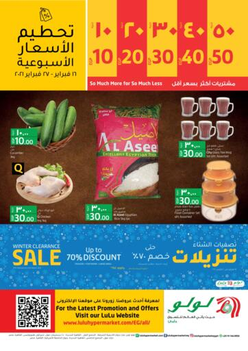 Egypt - Cairo Lulu Hypermarket  offers in D4D Online. Smashing Weekly Prices. . Till 27th February