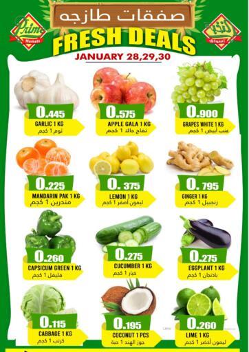 Bahrain Prime Markets offers in D4D Online. Fresh Deals. . Till 30th January