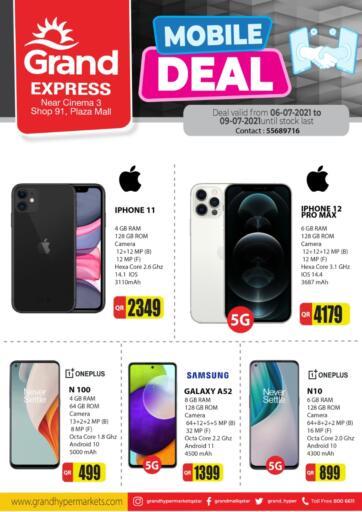 Qatar - Al-Shahaniya Grand Hypermarket offers in D4D Online. Mobile Deal. . Till 9th July
